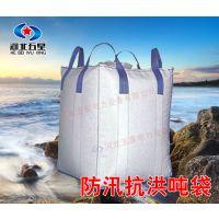 河北五星电力-冀虹新设备吨袋助力争创中国抢险救灾知名品牌!