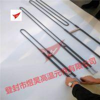 登封U型硅钼棒电热元件直径6/12mm