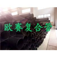 江西 厂家直销价-钢丝网骨架聚乙烯复合管