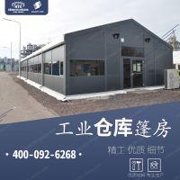 华烨大型铝合金工业篷房定制正品保障,款式新颖,安装方便