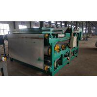 连续式脱水处理设备 带式污泥脱水压滤机