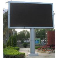 河南科视电子户外P8全彩LED显示屏