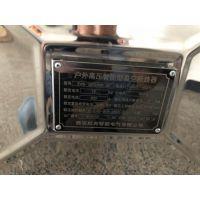 ZW8-12FG/630户外高压断路器带测量控制器电表箱一体式