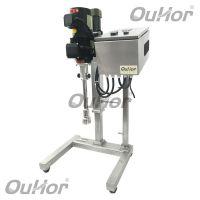优质高速剪切分散乳化机|高速剪切乳化机_