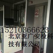供应北京安检机出租包裹检查机出租