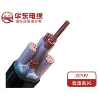华东电缆低压电力电缆厂家国标品质材质合格质量放心