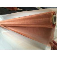 台州紫铜丝过滤网生产厂家
