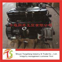 6缸东风康明斯水冷直喷发动机总成适配徐工XE150挖掘机