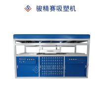 自动化设备 双工位吸塑机 骏精赛半自动成型设备 浙江供应箱包生产机器