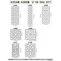 潍坊墙面中式花窗混凝土透景圆形墙窗