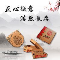山东单县纸箱纸盒厂您提专业的物流外包装瓦楞纸箱纸盒定制成产加工咨询厂家直销