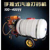 400升大药桶汽油动力高压打药机 科博机械果园树木射程远汽油手推式打药机