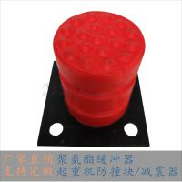 JHQ-C-1型聚氨酯缓冲器 法兰盘式减震块 安尔特国标钢板缓冲器批发