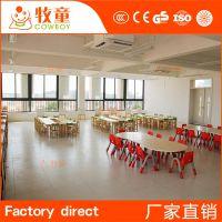 供应幼儿园装修设计 广州室内安装装修设计 幼儿园教室组合桌椅定制