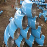 沧州欧希品牌现货Q345R弯头,Q345R管材管件产品国标标准