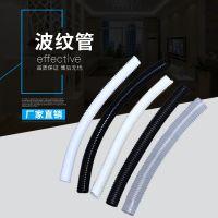 工厂直销黑色PE波纹管环保阻燃 单壁波纹管电线护套塑料穿线软管