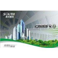 南方测绘CASS2010 CASS9.2 测绘勘测系列软件。 新锁+ 新程序。