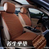 四季养生汽车坐垫免绑座垫吉利博越远景SUV博瑞RS新帝豪GS荣威RX5