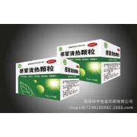 菏泽环宇印刷厂家专业定做药盒药箱手提袋礼品盒牛皮纸袋定制批发