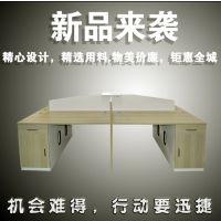 办公家具简约现代工作位员工桌屏风办公桌椅