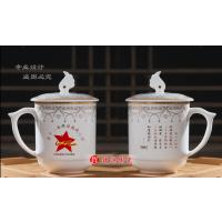 革命根据地纪念茶杯 450 ml陶瓷杯批发 景德镇建源陶瓷加标志杯厂家