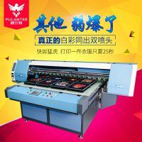 普兰特T恤卫衣服装布料打印机uv平板玻璃水晶亚克力印花机提供 厂家直销