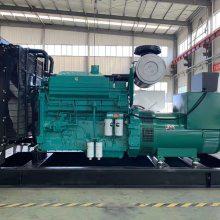 250kw柴油发电机组 250千瓦康明斯永磁发电机组 柴油发动机生产厂家