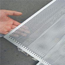 圆孔冲孔板 冲孔网规格 穿孔板