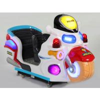 奇趣摩托摇摆机 互动摇摆机 儿童游乐设备厂家 大成科技