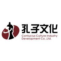 山东孔子文化产业发展有限公司