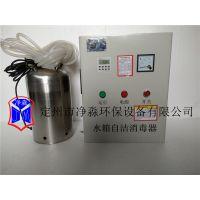 内置式WTS-2B 水杀菌处理设备 臭氧发生器