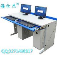 【海仕杰钢制双人电脑桌】批发· 供应海仕杰DNZ-2100机房电脑桌