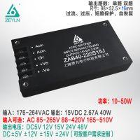 上海责允acdc端子式10-500W电源模块,超薄型ac转dc模块电源