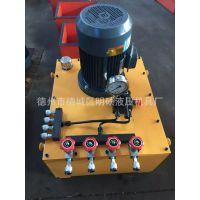 明硕液压机具厂定制双油路超高压电动泵非标电动液压油泵液压泵站系统液压站
