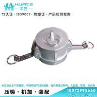 2寸/2.5寸/3寸/4寸铝合金罐车管道接头堵盖,价格优惠!