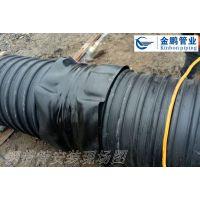 河南钢带管工程_钢带管电热熔带安装连接施工流程_金鹏管业