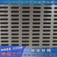 供应冷轧板冲孔板 菱形装饰钢板网 装饰网厂家