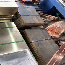 现货T3紫铜板1米宽大规格紫铜板