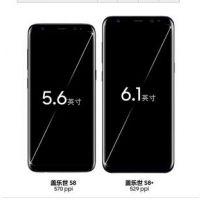 6.3寸 Note 8手机 全面屏 6G/256G 4G手机 Note 8手机