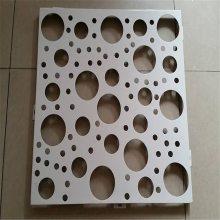 广东德普龙防火铝单板加工定制厂家供应