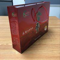 供应手提袋 手拎带 金银卡纸盒 PET 电子包装盒 化妆品盒 产品包装盒 瓦楞盒