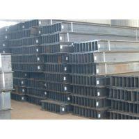 云南省H型钢价格/昆明市Q235BH型钢现货