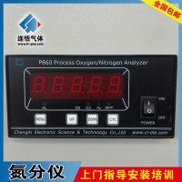 供应氮气分析仪P860-4N,上海昶艾p860-3n/4N/5n氮气分析仪99.99%