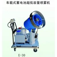 E-30车载式超低容量喷雾机、车载式蓄电池超低容量喷雾机12V