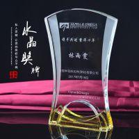 珠宝企业周年庆颁发客户礼品 携手共进奖牌 水晶奖牌高档商务礼品