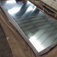 谁家有1035铝板 苏州1035铝棒供应商