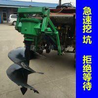 拖拉机带动螺旋钻头挖坑机 大功率快速打坑机