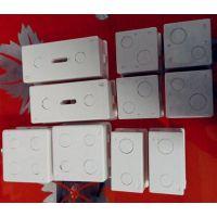 吉林接线盒、接线盒自动冲孔机、接线盒原料价格
