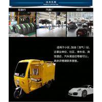 供应郑州中久上门蒸汽洗车机ZJS20-5A 超大压力 社区多功能蒸汽冷水洗车机