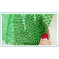 福瑞德PE绿色环保防尘苫网厂家联系:15131879580
